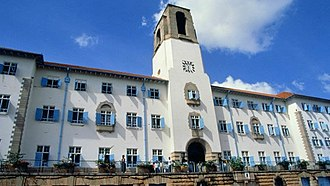 Julius Nyerere - The main building at Makere University in Uganda, where Nyerere studied a teacher training course