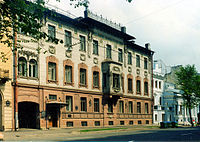 St-Petersburg. Nabokovs house.jpg