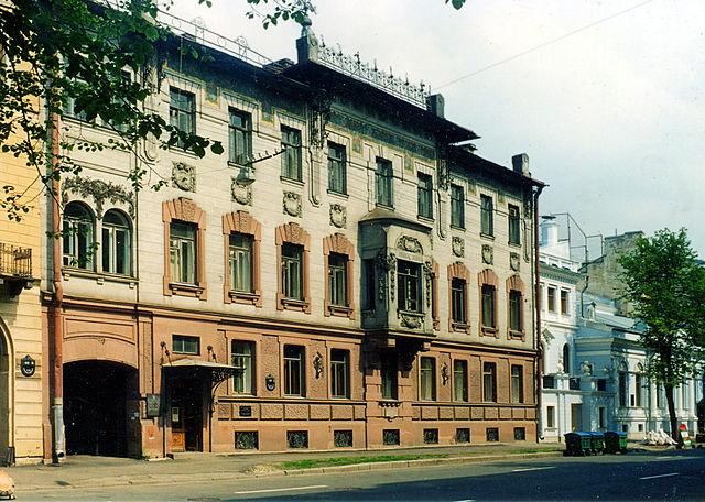 Петербургский музей В.В.Набокова в доме, принадлежавшем семье Набоковых с 1897 года. Владимир Набоков родился здесь в 1899 году и провёл первые 18 лет своей жизни