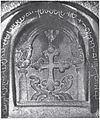 St. Thomas' Cross (Chennai, St. Thomas Mount).jpg