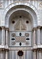 St Mark's Basilica 3 (14537402922).jpg