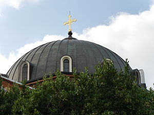 St Sophia's Cathedral, London - Detail of the dome