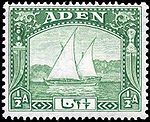 1937 stamp of Aden: Half-anna dhow