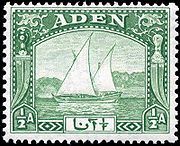 1937 stamp of Aden depicting a dhow.