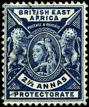 East Africa Protectorate - 2½ annas, 1896