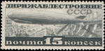 Stamp Soviet Union 1932 394.png