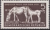 Stamp of Germany (DDR) 1958 MiNr 640.JPG