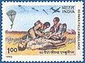 Stamp of India - 1992 - Colnect 164321 - 60th Parachuta Field Ambulance - 50th Anniversary.jpeg