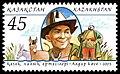 Stamp of Kazakhstan 521.jpg