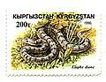 Stamp of Kyrgyzstan 112.jpg