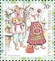 Stamp of Ukraine s701.jpg