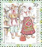 Stamp of Ukraine s701.jpg
