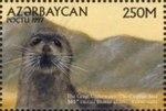 Stamps of Azerbaijan, 1997-472.jpg