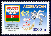 Stamps of Azerbaijan, 2002-605.jpg