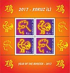 Stamps of Azerbaijan, 2017-1287-1288.jpg
