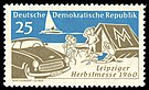 Stamps of Germany (DDR) 1960, MiNr 0782.jpg