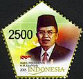 Stamps of Indonesia, 034-05.jpg