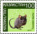 Stamps of Kazakhstan, 2013-11.jpg