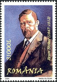 Stamps of Romania, 2004-042