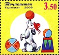 Stamps of Tajikistan, 025-09.jpg
