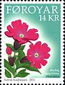 Stamps of the Faroe Islands-15.jpg