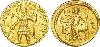 Coin of the Kushan Empire (1st-century BCE to 2nd-century CE). The right image has been interpreted as Shiva with trident and bull. Statere d'electrum du royaume de Kouchan a l'effigie de Vasou Deva I.jpg