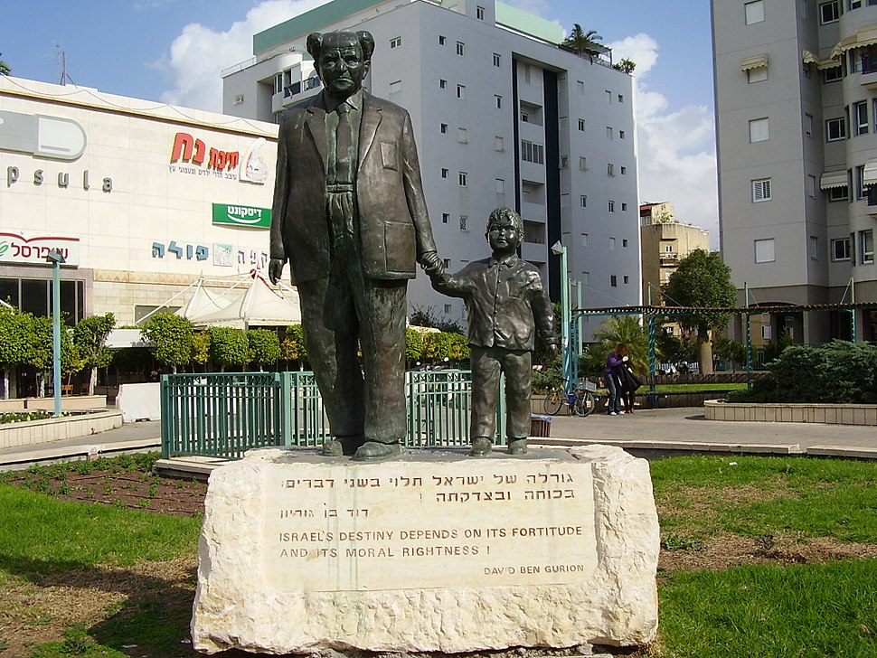 Statue of David Ben Gurion in Rishon LeZion, Israel