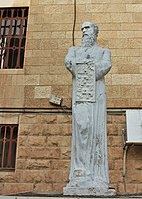 Statue of Mesrob Mashtots at Seminary of the Armenian Patriarchate of Jerusalem.jpg