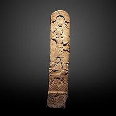 Stele of Shadrafa-AO 22247