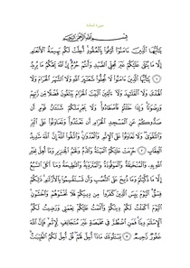 Sura5.pdf
