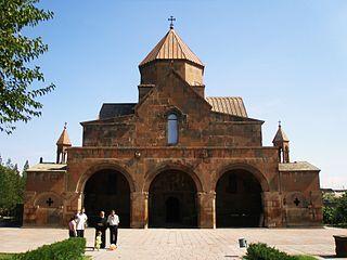 Saint Gayane Church church