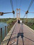 Suspension bridge in Syria.jpg