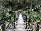 Suspension footbridge in Yakusugi Land.jpg