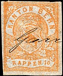 Switzerland Bern 1872 revenue 10rp - 3aC used.jpg