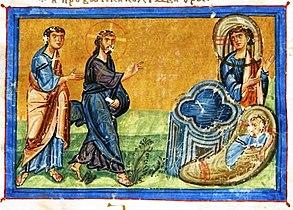 Synaxarium of Euthymius of Athos XI c.jpg