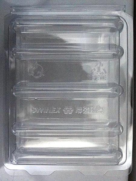 File:Synnex HDD PETE case bottom 20180110.jpg