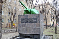 T-34 gun turret on Naumova Street in Volgograd.jpg