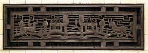 Turnpike Lane tube station - Decorative ventilation grill.