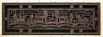 Turnpike Lane tube station - Decorative ventilation grill.