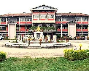 Tribhuvan University - Tribhuvan University Administrative Building