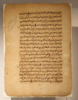 <i>Tarikh al-fattash</i>