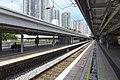Tai Po Market Station Platform 2017.jpg