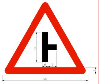 Three-way junction - Image: Taiwan road sign Art 030.4