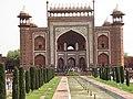 Taj Mahal 17 (Friar's Balsam Flickr).jpg