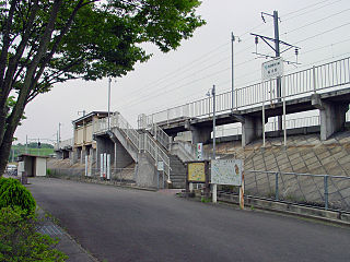 Takako Station Railway station in Date, Fukushima Prefecture, Japan