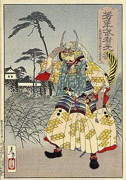 Takeda Daizen no tayū Harunobu Nyūdō Shingen