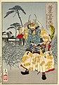 Takeda Daizen no tayū Harunobu Nyūdō Shingen.jpg