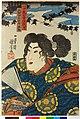 Takeda Inashiro Katsuyori 武田伊奈四郎勝頼 (BM 2008,3037.10502).jpg