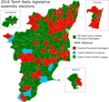 Tamil Nadu assembly election 2016 results.png