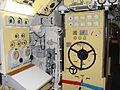 Tango B-396 Propulsion Motor Operating Station.JPG